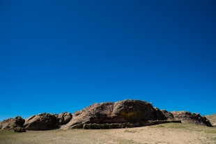 The sacred Rock of the Puma